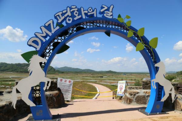 사진은 이달 20일 한국전쟁 70주년 행사가 열릴 철원 백마고지 전경 모습.