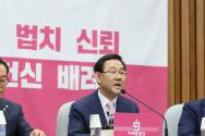주호영 미래통합당 원내대표가 9일 서울 여의도 국회에서 열린 원내대책회의에서 발언을 하고 있다. ⓒ 뉴시스