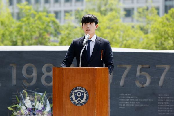 김지섭 학생추모기획단장 추모글