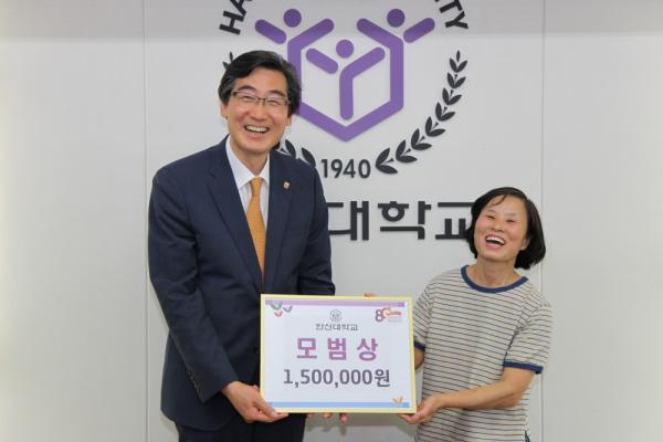 모범상을 수상한 김미미 담당(우)이 연규홍 총장(좌)과 환하게 웃고 있다.