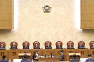 양심적 병역거부 공개변론이 열린 지난 2018년 8월30일 오후 서울 서초구 대법원 대법정에서 김명수 대법원장과 대법관들이 자리하고 있다.