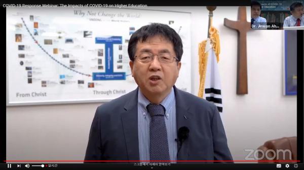 한동대 장순흥 총장의 웨비나 개회식 영상
