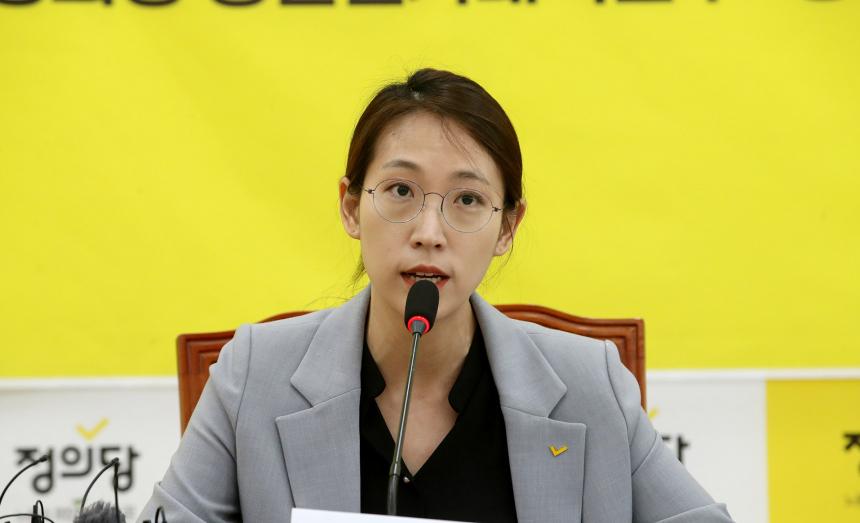 정의당 장혜영 국회의원