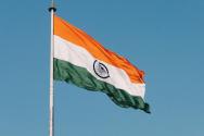 인도 국기
