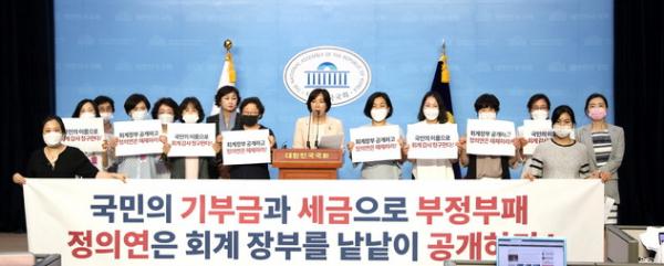 바른인권여성연합이 15일 서울 여의도 국회 소통관에서 기자회견을 열고 정의기억연대의 보조금과 기부금 사용처 투명 공개 및 여성가족부의 정의연 지원내역 공개를 촉구하고 있다.