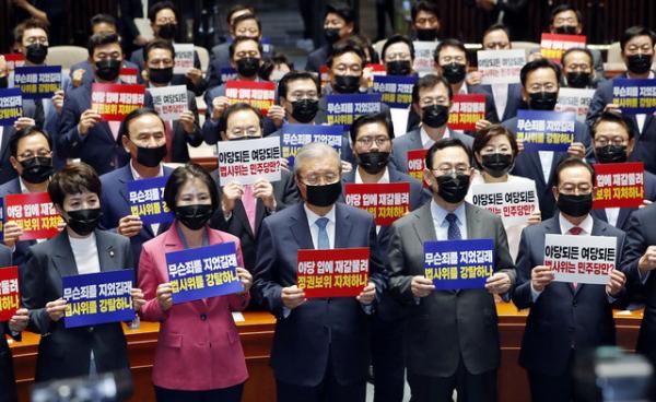 김종인 미래통합당 비상대책위원장, 주호영 원내대표를 비롯한 의원들이 15일 서울 여의도 국회에서 열린 의원총회에서 더불어민주당을 규탄하는 피켓을 들고 구호를 외치고 있다. ⓒ 뉴시스
