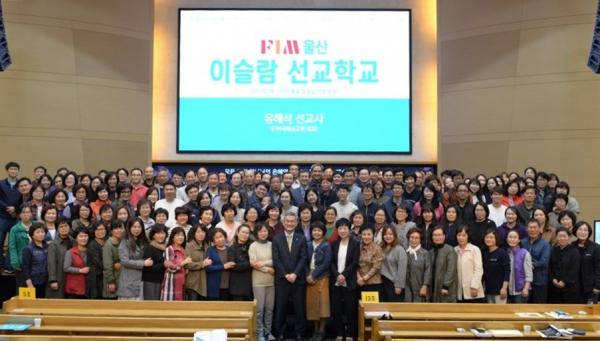 지난 FIM 선교회가 주최한 인텐시브 코스 수강생 모습