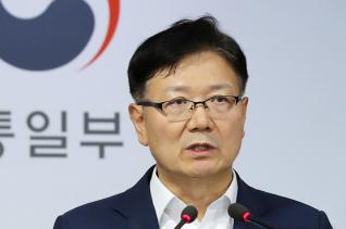 서호 통일부 차관