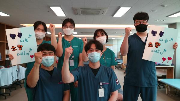 청주 아이엠재활병원