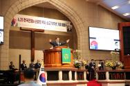 6.25 한국전쟁과 손양원 목사 순교 70주년 기념예배 한교총