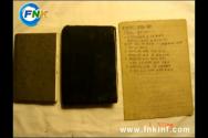 자유북한 성경