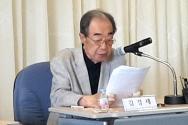 김경재 교수