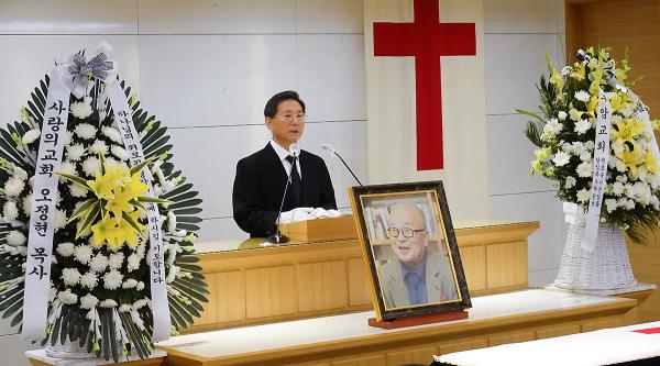 현포 조동진 목사 천국환송예배