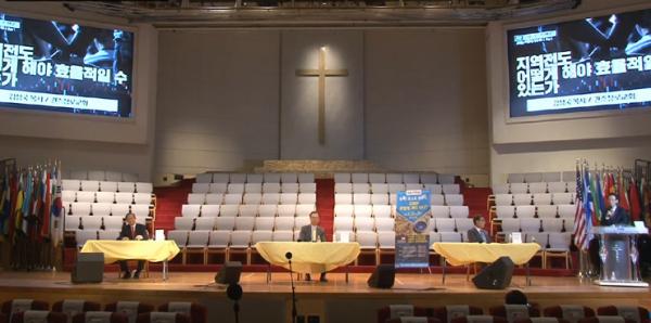 프라미스교회