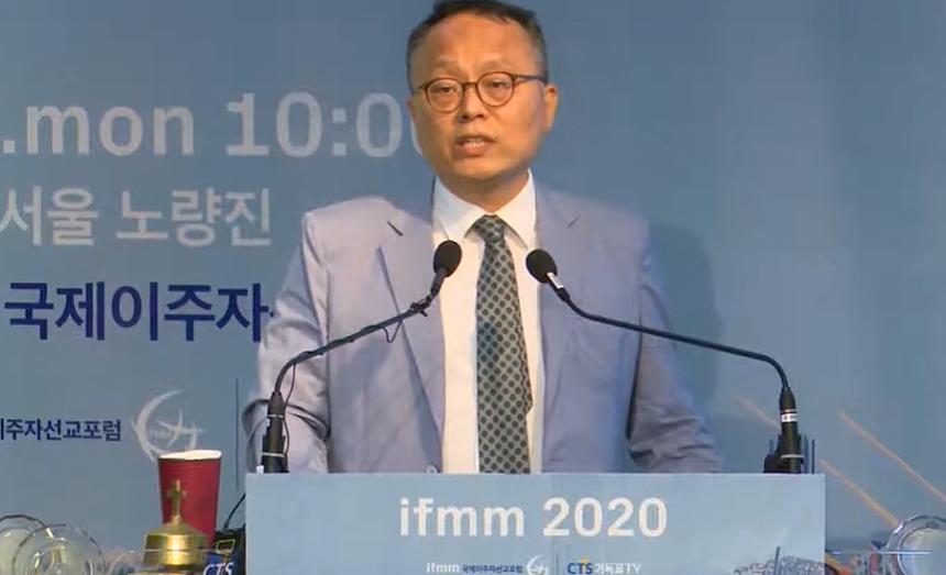조샘 선교사(인터서브 선교회 대표)