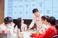 SK SUNNY 리더그룹 워크숍에서 리더 써니들이 활발하게 토론을 하고 있다.