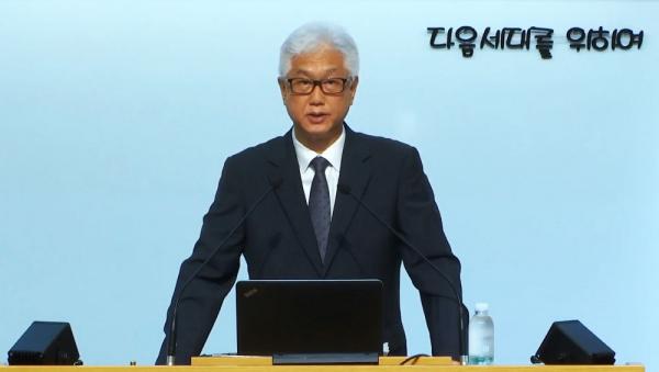 김선육 교수