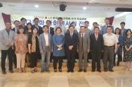 한국선교신학회 정기학술대회에 참석한 주요 인사 단체사진