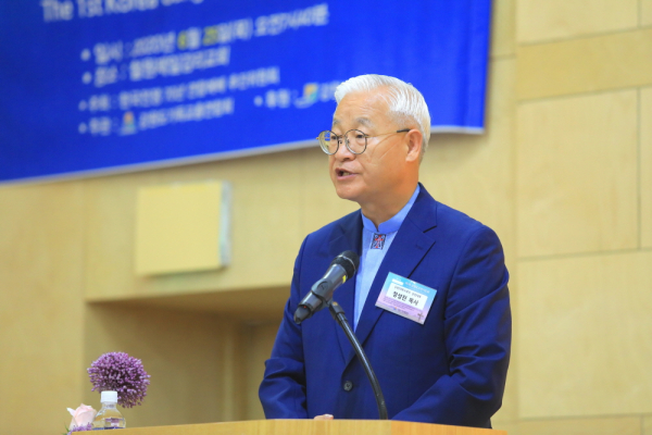 6.25 전쟁 70주년 제1회 대한민국 강원도조찬기도회 개최