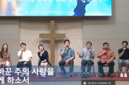 번개탄 TV  정규방송 개국 감사 찬양 예배