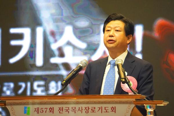 예장 합동 총회장 김종준 목사