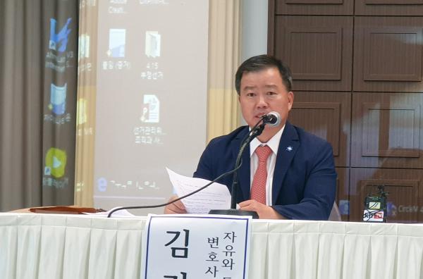 김기수 대표 진평연