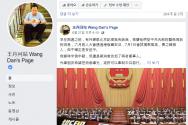 조슈아 웡 왕단 홍콩 국가보안법