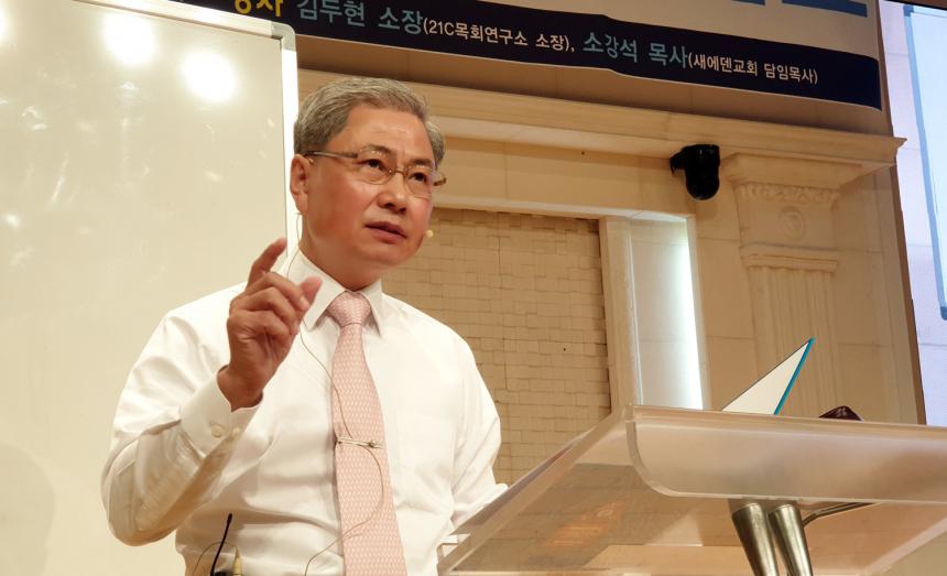 김두현 목사