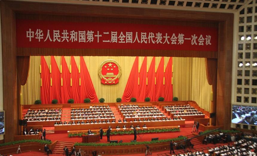 홍콩 국가보안법 중국