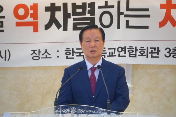 한국교회 반동성애 교단 연합 발족 모임