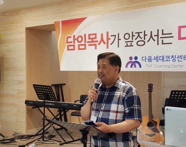 전경호 목사(다음세대코칭센터 대표)