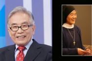 왼쪽부터 김상근 KBS 이사장, 오인숙 성공회 사제수녀