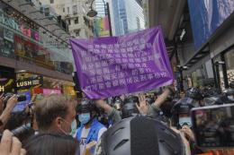 1일 홍콩 도심에서 한 경찰관이 시위대에 자색 경고 깃발을 들어 보여주고 있다. 이날 처음으로 등장한 이 경찰 경고