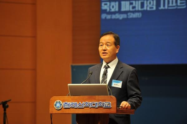 김선배 총장
