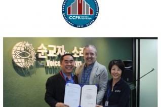 한국 순교자의 소리가 홈페이지서 한국 기독교재정투명성협회(한재협) 1호 인증 회원이 된 후 한재협 회장 황호찬 교수(세종대)와 함께한 사진을 올렸다.