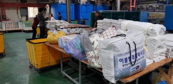 태백시 황연동의 '일사천리 맞춤형 대형이불 빨래방 사업'