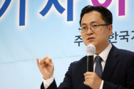 박성제 변호사