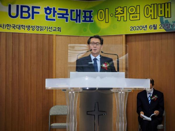 김모세 목사