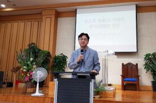 박종환 교수