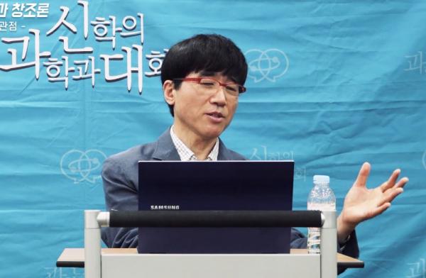 장왕식 교수