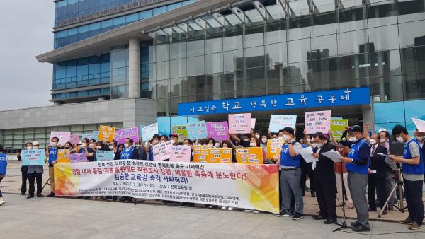 한국교원단체총연합회 등 80여 개 교육시민사회단체들이 7일 전북교육청 정문 앞에서 '전북 부안 상서중 故 송경진 선생님 명예회복 촉구 기자회견'을 공동 개최했다. 단체들은