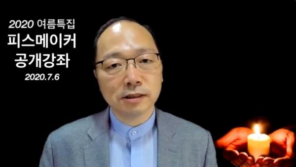 한국피스메이커 대표 여삼열 목사
