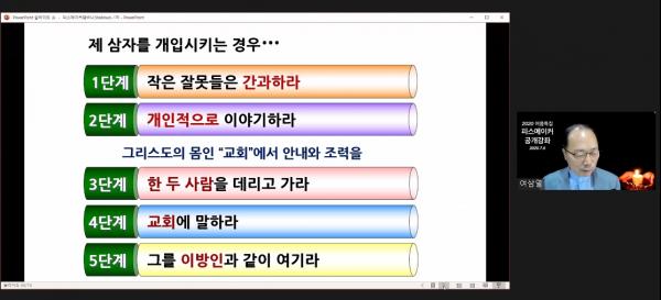 한국피스메이커