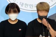 고 최숙현 선수의 동료들이 국회 정론관에서 증언하고 있다.