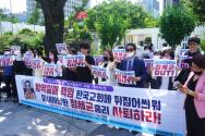 방역실패 책임 한국교회에 뒤집어씌워 마녀사냥한 정세균 총리 사퇴하라