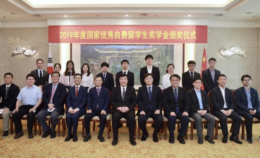 서승환 연세대 총장과 싱하이밍 주한 중국대사