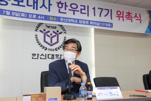 연규홍 총장