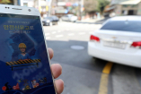 행정안전부의 안전신문고 앱의 모습.