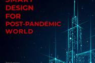 디자인 공모전 포스터