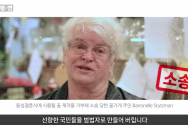 진정한평등을바라며나쁜차별금지법을반대하는전국연합(진평연)이 11일 유튜브 '복음한국TV'를 통해 교회 설교용 나쁜차별금지법 영상을 공개했다.